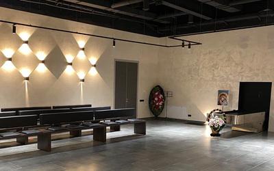 Крематорий Каменный Цветок